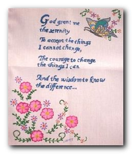Transfer T4731 Serenity Prayer